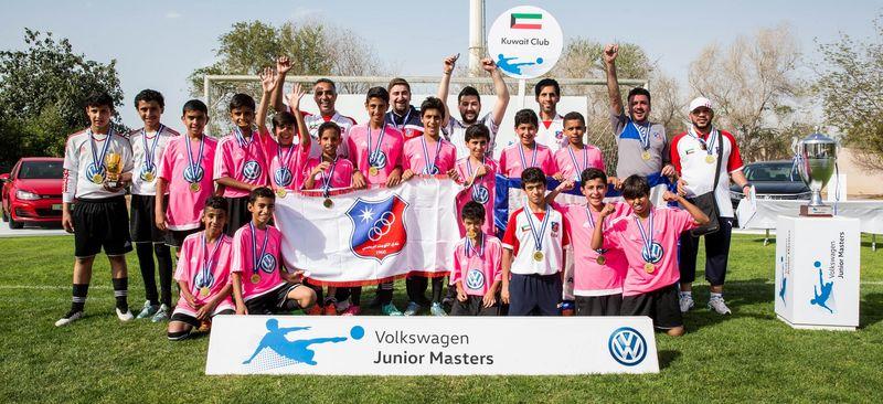 VW_Junior Masters_March 2016_Kuwait Club 2